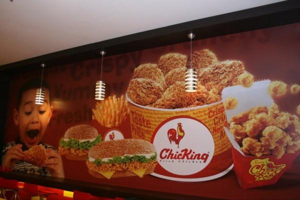 فرع الرياض - دجاج شيكينغ Chicking,