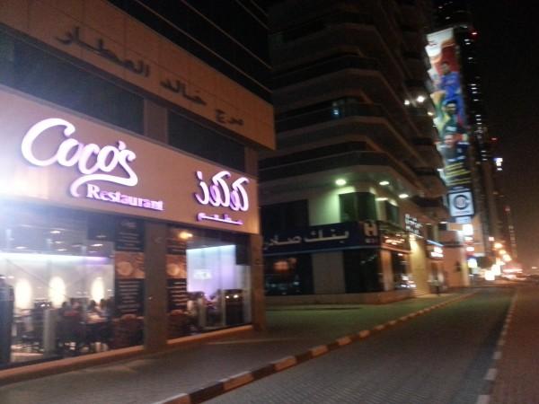 20120921_214353.jpg - كوكوز  COCO'S,