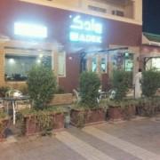 طريق عبدالله الحمدان