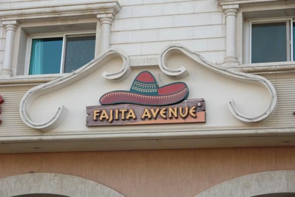 الشعار - فاهيتا افنيو Fajita Avenue,