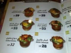 menu .