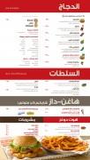 قائمة الطعام والأسعار 1