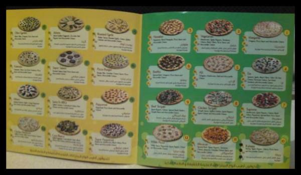 menu - بيتزا إرا pizzaera,