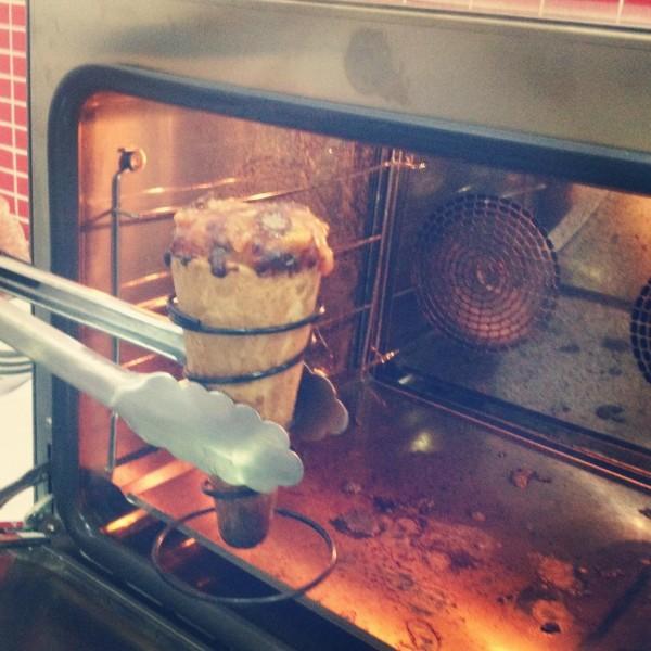 بيبروني بيتزا كون - بيتزا كون Pizza Cone,
