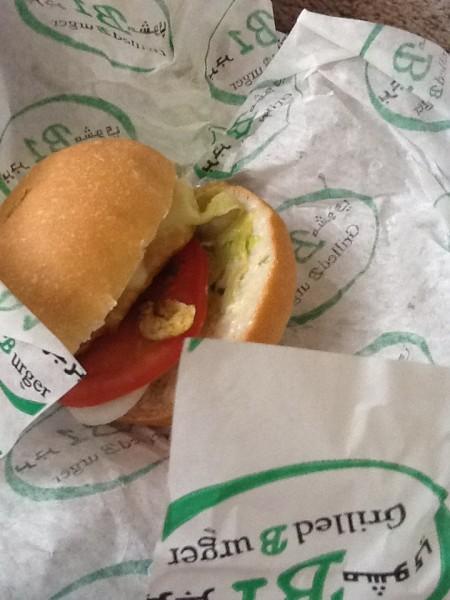 - البرجر المشوي - B1 Grilled Burger,