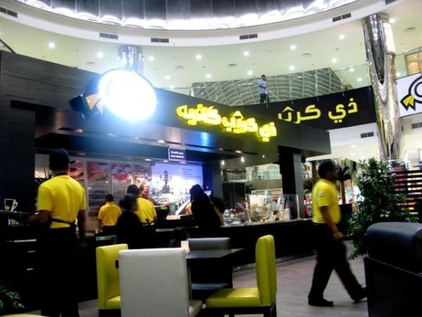 الكوفي - ذا كريب كافيه The Crepe Cafe,