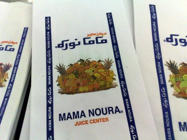 الشعار على الأكياس - ماما نورة Mama Noura,