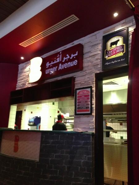 - برجر اڤنيو Burger Avenue,