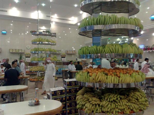 الداخل وديكور بطعم الفاكهة - ماما نورة Mama Noura,