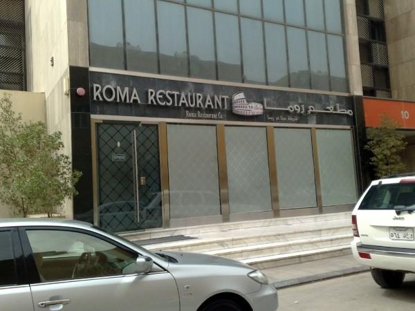 الشكل الخارجي - روما Roma,