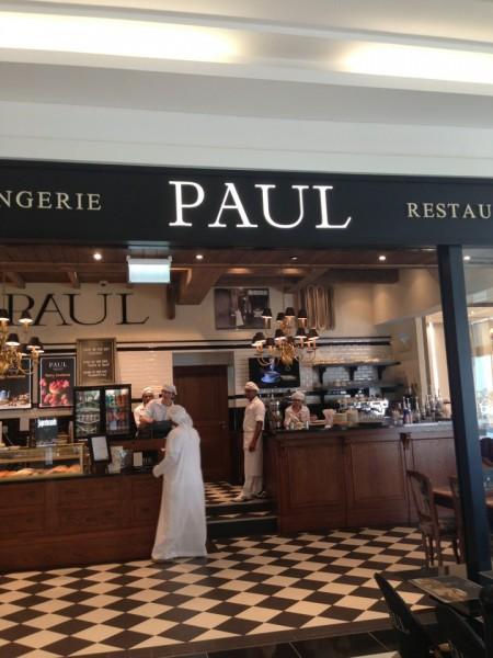 مطعم بول في الرياض