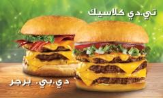 T D classic burger