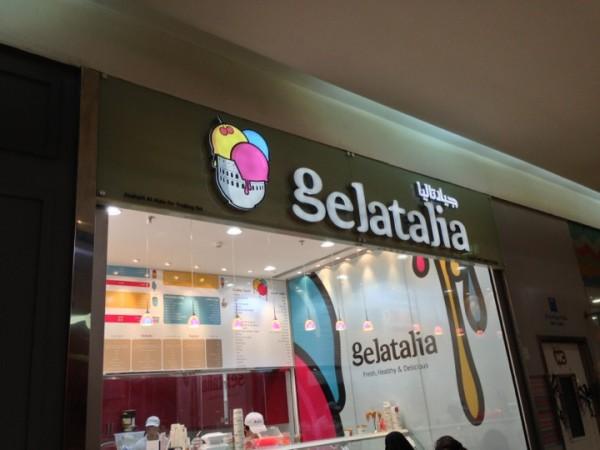 - جيلاتاليا Gelatalia,
