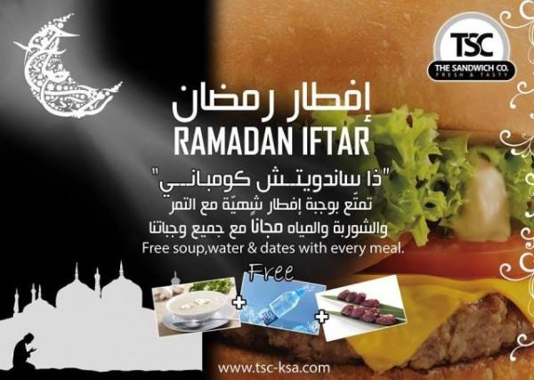 عرض رمضان ١٤٣٤ - ذا ساندوتش كو The Sandwich Co,