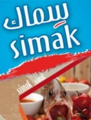 الصورة الشخصية للعضو simaksf