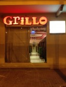 الصورة الشخصية للعضو Grillo