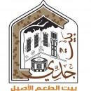 الصورة الشخصية للعضو alhariri67